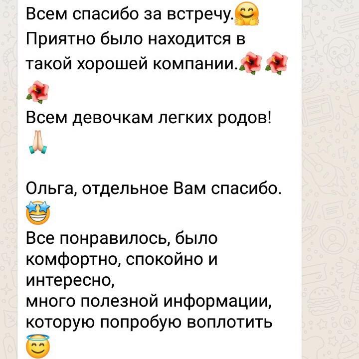 Отзывы о курсах для беременных ЗаРоды.ру - ZaRody.ru